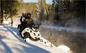 Ski-doo snowmobile rentals in Bulgaria