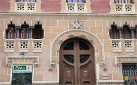 Валенсия - сграда