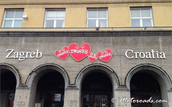 Загреб - Хорватия
