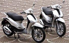 Пьяджио Либерти 50см3 - аренда скутера - Париж